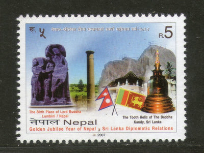 Nepal 2005 Diplomatic Relations Between Sri Lanka Buddha Lumbini Flags MNH # 1565
