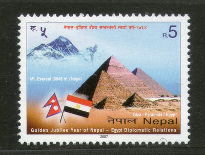 Nepal 2007 Diplomatic Relations Between Egypt Pyramid Mt.Everest Flags MNH # 1566