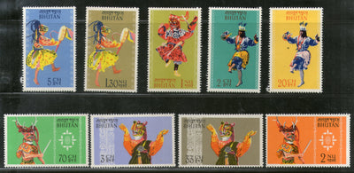 Bhutan 1964 Dancers Masks Costume Art Music Sc 15-23 MNH # 1593