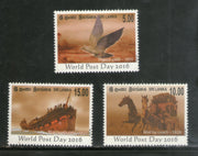 Luxembourg 2001 Traveling Into Future Renewable energy Painting SPECIMEN Sc 1063-5 MNH # 15 - Phil India Stamps