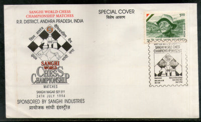 India 1994 Sanghi World Chess Championship Matches Games Special Cover # 16012
