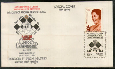 India 1994 Sanghi World Chess Championship Matches Games Special Cover # 16059
