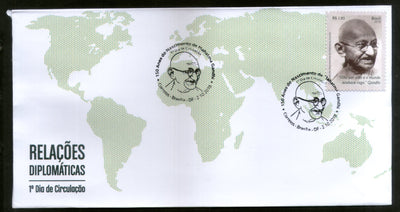 Brazil 2018 Mahatma Gandhi of India 1v FDC # 16094