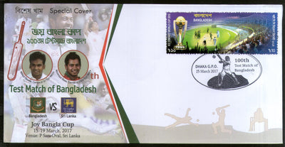 Bangladesh 2017 Cricket Test Match Vs Sri lanka Joy Bangla Cup Special Cover #16106