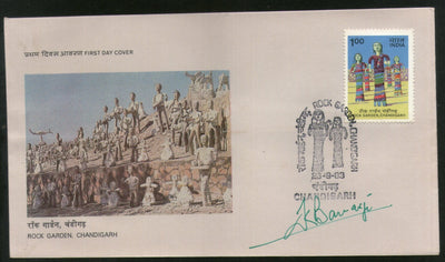 India 1983 Rock Garden Chandigarh Phila 941 Autographed by Krishna Banerjee FDC # 16117