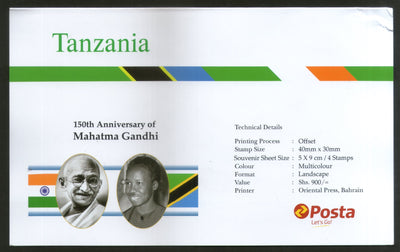 Tanzania 2019 Mahatma Gandhi of India 150th Birth Anniversary Flag Stamps Presentation Pack MNH # 16129