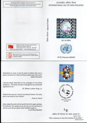 India 2009 Mahatma Gandhi Int'al Day of Non-Violence HOLOGRAM Special Folder # 16159