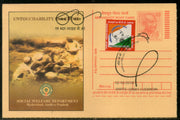 India 2018 Mahatma Gandhi Lucknow Special Cancellation Megdhoot Post Card #16191