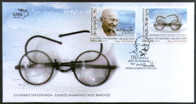 Greece 2019 Mahatma Gandhi of India 150th Birth Anniversary Hologram 2v FDC # 16216