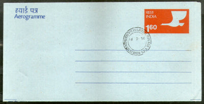 India 1976 160p Swan Postal Stationary Aerogramme First Day Cancelled MINT # 16237