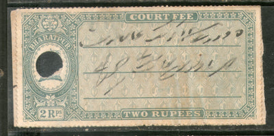India Fiscal Bharatpur State 2 Rs Court Fee Type 4 KM 56 Revenue # 162B - Phil India Stamps