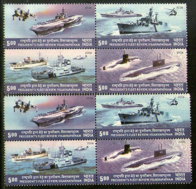 India 2006 President Fleet Review Phila-2171a ERROR Two Diff Size Stamp with Normal MNH # 1631