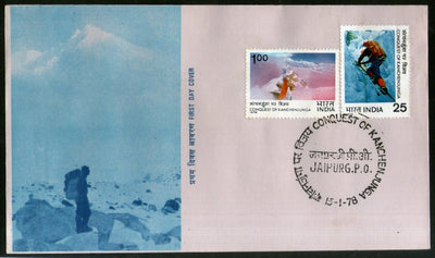 India 1978 Conquest of Kanchenjunga Mt. Everest Mountain Sc 784-85 FDC # 16492