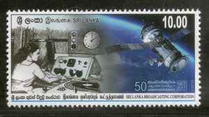 Sri Lanka 2017 Broadcasting Corporation Telecom Satelitte Clock Science MNH # 164 - Phil India Stamps