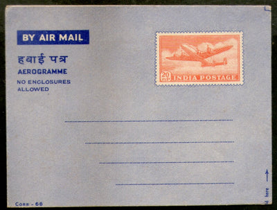 India 20p Aeroplane Postal Stationary Aerogramme MINT # 16500