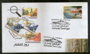 Iran 2010 Jamaran Destroyer Ship Transport Flag Sc 3017 FDC # 16503