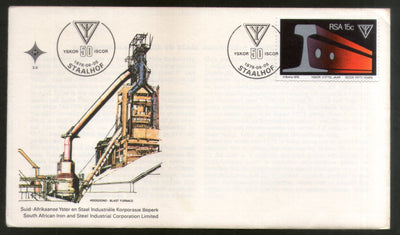South Africa 1978 ISCOR Iron & Steel Industrial Corporation Machine FDC #16505