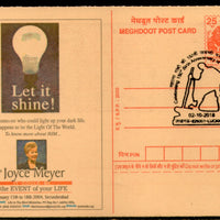 India 2018 Mahatma Gandhi Lucknow Special Cancellation Megdhoot Post Card #16521