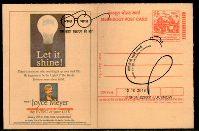 India 2018 Mahatma Gandhi Lucknow Special Cancellation Megdhoot Post Card #16522