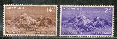 India 1953 Conquest of Mount Everest Phila 309a MH # 1652