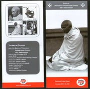 Malta 2019 Mahatma Gandhi of India 150th Birth Anniversary Blank Publicity Folder MNH # 16582