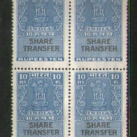 Ghana 1988 UNICEF Child Survival Campaign Health Sc 1051-54 MNH # 165 - Phil India Stamps