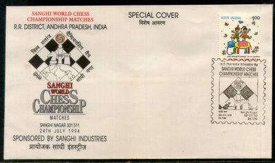 India 1994 Sanghi World Chess Championship Matches Games Special Cover # 16624