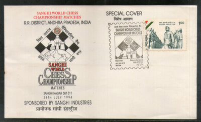 India 1994 Sanghi World Chess Championship Matches Games Special Cover # 16627