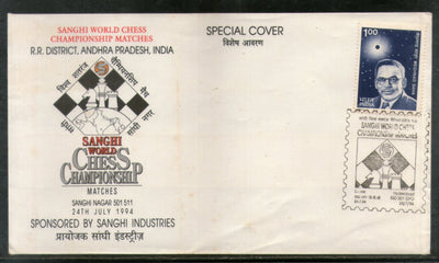 India 1994 Sanghi World Chess Championship Matches Games Special Cover # 16640