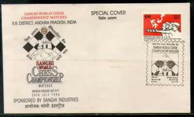 India 1994 Sanghi World Chess Championship Matches Games Special Cover # 16644
