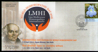 India 2018 World Homoeopathy Day Dr Samuel Hahnemann Health Medical Special Cover # 16686