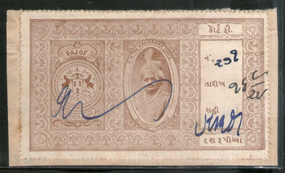 India Fiscal Dhrangadhra State 10 Rs. Court Fee Revenue Stamp Type 16 KM 184 # 167