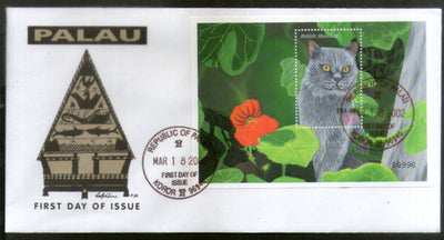 Palau 2002 Breeds of Cats Pet Animals Fauna Sc 682 M/s FDC # 16848