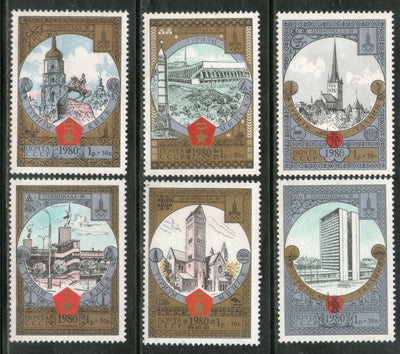 Russia 1979 Moscow Olympic & Tourism Statue Monument Bridge Hotel 6v MNH # 168 - Phil India Stamps