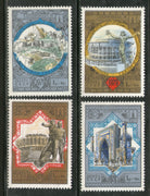 Russia 1979 Moscow Olympic & Tourism Statue Monument Mosque 4v MNH # 169 - Phil India Stamps