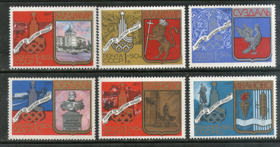 Russia 1977 Moscow Olympic Tourism Coat of Arms Monument museum 6v MNH # 170 - Phil India Stamps