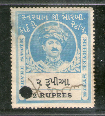 India Fiscal Morvi State King Rs.2 Type 2 Court Fee Stamp Revenue # 173