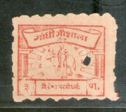 India 3ps Gandhi Gaushala Tonk Charity Label Extremely RARE # 1765
