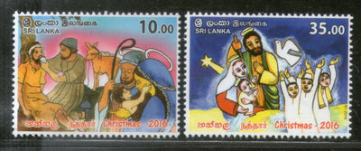 Sri Lanka 2016 Christmas Festival Christianity Religion Art Painting 2v MNH #176 - Phil India Stamps