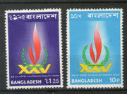 Bangladesh 1973 Universal Declaration of Human Rights 25th Anni. Sc 56-57 MNH # 177 - Phil India Stamps