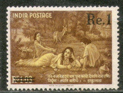 India 1963 Kalidasa Poet Surcharged Phila 381 MH # 1801