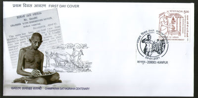 India 2021 Parakram Diwas Netaji Subhash Chandra Bose 125th Birth Kanpur Special Cancellation on FDC # 18026
