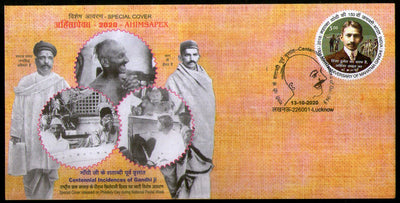 India 2020 Centennial Incidences of Mahatma Gandhi Ahimsapex Special Covers # 18033