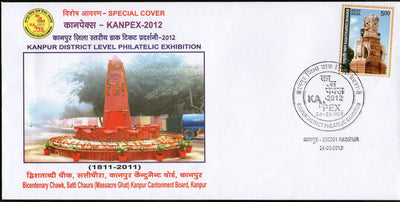 India 2012 Cawnpore Mutiny Satti Chaura Massacre Ghat Memorial Kanpur Special Cover # 18049