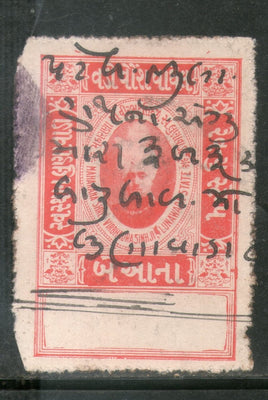 India Fiscal Lunavada State 2As King Court Fee Type 7 KM 72 Revenue # 180A - Phil India Stamps