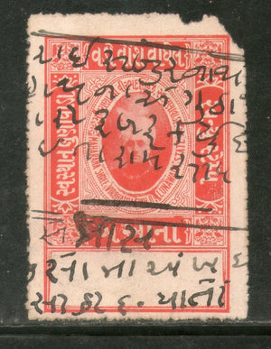 India Fiscal Lunavada State 2As King Court Fee Type 7 KM 72 Revenue # 180B - Phil India Stamps