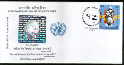 India 2009 Mahatma Gandhi Int'al Day of Non-Violence HOLOGRAM Special Cover # 18171