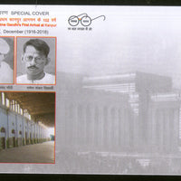India 2018 Mahatma Gandhi 1st Arrival at Kanpur Railway Station Special Cover # 18196