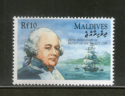 Maldives 1990 The Bounty Sailing Ship William Bligh Transport Sc 1378 MNH # 181