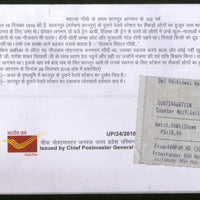 India 2018 Mahatma Gandhi 1st Arrival at Kanpur Railway Station Used Special Cover # 18202